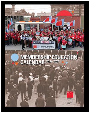 MGEU Education Calendar 2019-2020